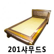 201샤무드S (수퍼싱글보료)