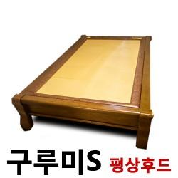 구루미S 평상후드 (수퍼싱글보료)
