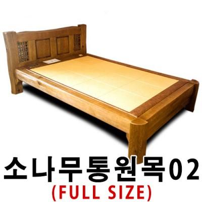전통소나무통원목02 F (Full size 보료)